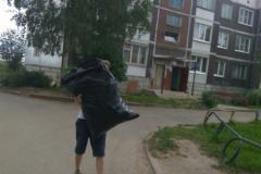 2n13IEkRa-U